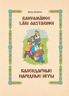 Calendar folk games